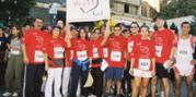 BLOM Beirut Marathon 2005